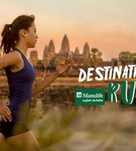 "กิจกรรม ""ANGKOR WAT INTERNATIONAL HALF MARATHON 2017"""
