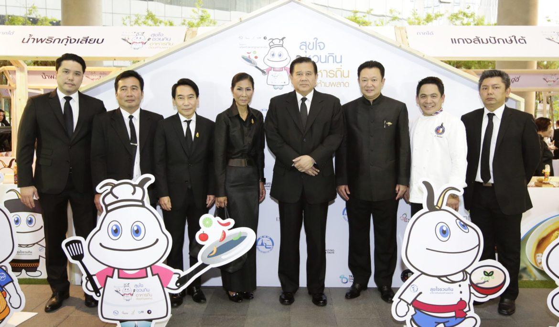 ททท. มอบใบประกาศนียบัตรฯ ให้ 138 ร้าน รับรองมาตรฐาน 25 เมนูถิ่นทั่วประเทศ และ 6 เมนู Amazing Thai Taste การันตีรสชาติ ความสะอาด พร้อมบริการนักท่องเที่ยวมั่นใจถูกปากนักชิม