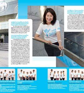 ตัวอย่างผลงานโฆษณาในสื่อ PRINT and ONLINE ADVERTORIAL