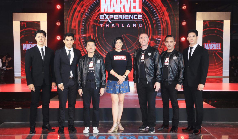 เปิดแล้ว! 'The Marvel Experience Thailand' ปักหมุดสร้างประสบการณ์ท่องเที่ยวและความบันเทิงรูปแบบใหม่ อย่างยิ่งใหญ่เพื่อคนไทย และนี่คือแหล่งท่องเที่ยวสำคัญของอาเซียน